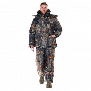 Костюм зимний Huntsman Памир -45°С (44-46р/170, цв тёмный лес, тк. Alova Membrana)
