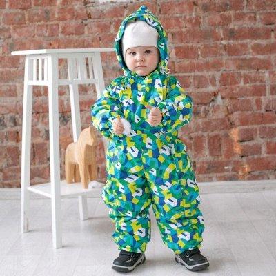 Нежные комплекты на выписку, все лучшее для новорожденных (1 — Верхняя одежда для детей