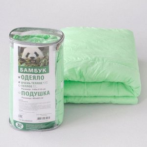 "Одеяло ""Бамбук. Очень теплое"" 110х140(± 5 см)"