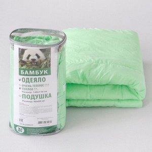 "Одеяло ""Бамбук. Теплое"" 110х140(± 5 см)"