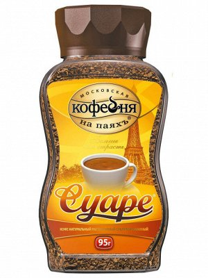 Кофе «МКП» растворимый сублимированный СУАРЕ, в банке 95 г