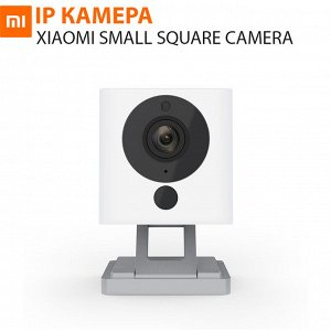 IP камера Xiaomi Small Square Smart Camera iSC5