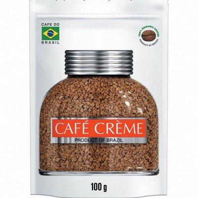 Чайно-Кофейная Лавка — Кофе Крема CAFE CREME — Кофе и кофейные напитки