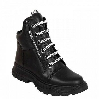 №45=✦NbN shoes✦ Обувь С-Петербург. Натуральная кожа 34-43р◄╝ — Ботинки женские — Ботинки