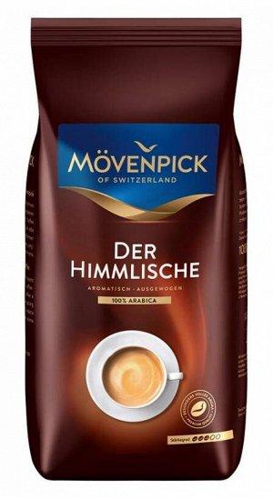 Кофе в зёрнах Movenpick Der Himmlische, 1 кг