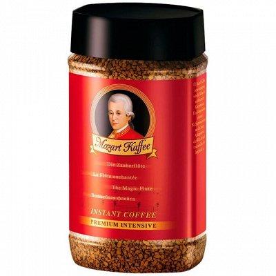 Чайно-Кофейная Лавка — Кофе Моцарт MOZART — Кофе и кофейные напитки