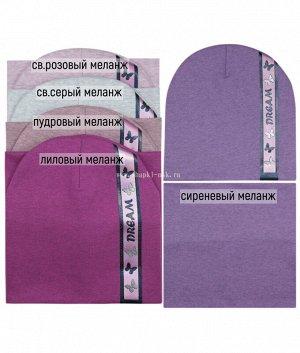 45-66-FT Комплект (шапка/шарф-снуд)