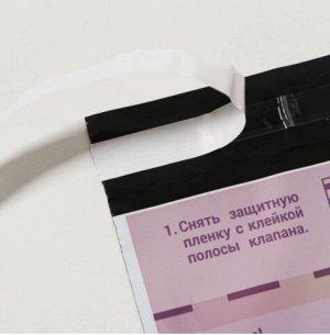 Пакет почтовый 11
