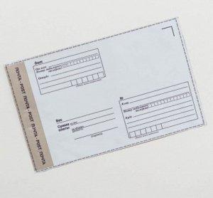 Пакет почтовый 12