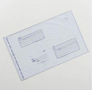 Пакет почтовый 13