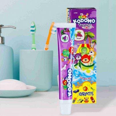 Любимая Япония,Корея,Тайланд!Японское качество-только лучшее — Детская зубная паста — Пасты