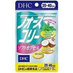 DHC Форсколин с BCAA для стремительного похудения (40 капсул на 20 дней)