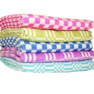 Байковые одеяла из 100% хлопка по самым низким ценам!  — Байковые одеяла Классика — Спальня и гостиная