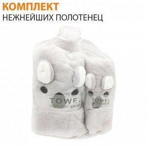 Комплект нежнейших полотенец