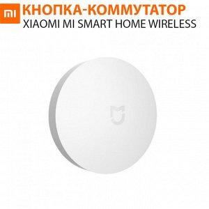 Беспроводная кнопка-коммутатор Xiaomi Mi Smart Home Wireless Switch WXKG01LM