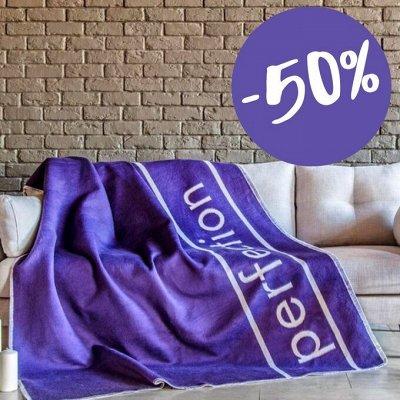 Байковые одеяла из 100% хлопка по самым низким ценам