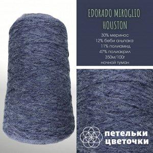 E. Miroglio, 200 гр., туманная ночь