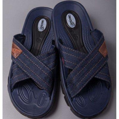 ТМ *РусБубон*. Шапочки, носочки для всей Семьи.Много Новинок — Мужская обувь — Пантолеты, шлепанцы