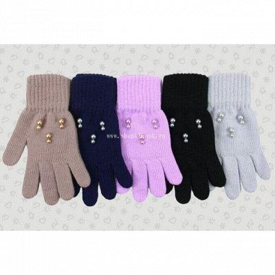 Шапки! Распродажа коллекций прошлого сезона — Детские перчатки и варежки
