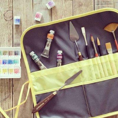 Art Идея. Вся палитра красок и товаров для творчества — Хранение кистей пеналы и прочее — Кисти