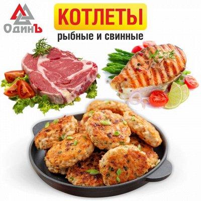 Крабовое мясо в подарок — Котлеты рыбные и свинные — Закуски из морепродуктов