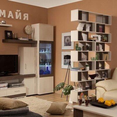 Мебель для детских. Кровати, комоды, шкафы, письменные столы — Стеллажи