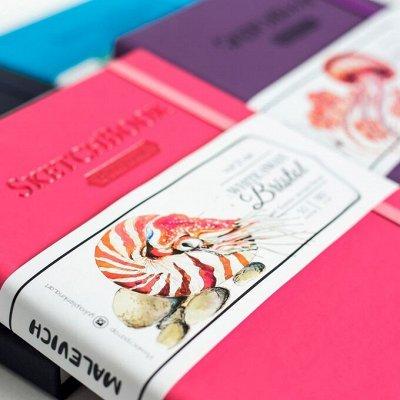 Art Идея. Вся палитра красок и товаров для творчества — Скетчбуки и альбомы для маркеров — Холсты и бумага