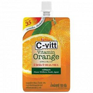 Желе витаминизированное со вкусом апельсина JELE C-Vitt Orange, 150 гр