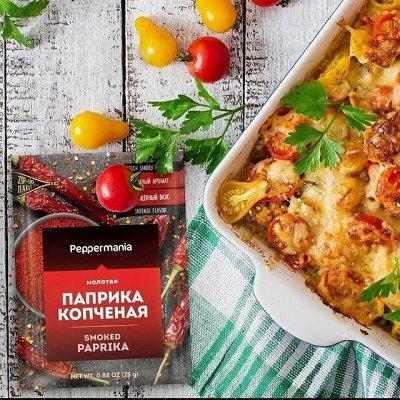 SuперMarкет! Sezam! Мармелад, орехи, специи! АКЦИЯ — Peppermania — Пищевые добавки