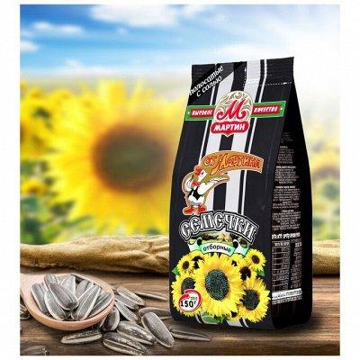 Продуктовый магазин! Мармелад, орехи, специи! АКЦИЯ!!! — Мартин (семечки, бакалея, снэки) — Макаронные изделия