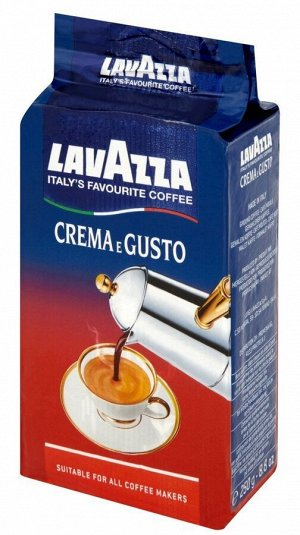 Кофе молотый Lavazza Crema e Gusto, 250 г