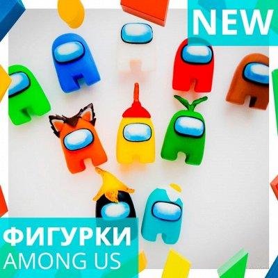 ИграМолл - New Pop it💥 — Фигурки Among Us — Фигурки