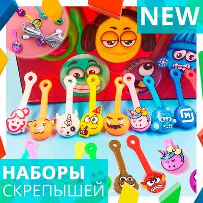ИграМолл - New Pop it💥 — Скрепыши — Для творчества