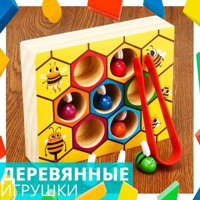 ИграМолл - New Pop it💥 — Деревянные игрушки — Игрушки и игры