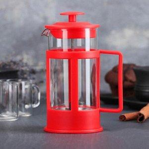 Френч-пресс  «Классика» 350 мл, цвет красный