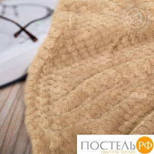 """15/9 Плед флисовый """"Роскошь"""" 150*200, Бежевый"""