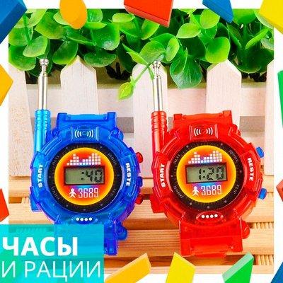 ИграМолл - New Pop it💥 — Часы/Часы-рация — Игрушки и игры
