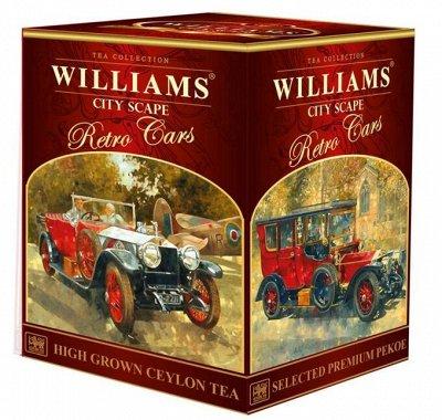 Подарочный набор ЧАЙ КОФЕ любимым на подарки — Чай WILLIAMS создан для ПОДАРКА — Чай