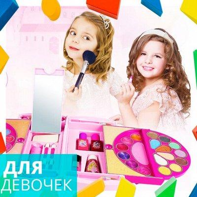 ИграМолл - New Pop it💥 — Для девочек - припевочек💄 — Игрушки и игры