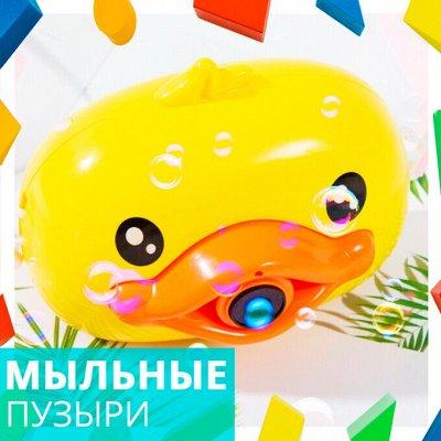 ИграМолл - New Pop it💥 — Мыльные пузыри — Для дома