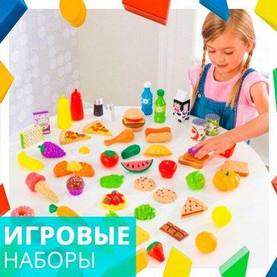 ИграМолл - New Pop it💥 — Игровые наборы  — Детям и подросткам