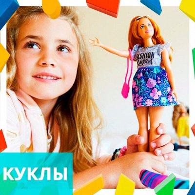 ИграМолл - New Pop it💥 — Куклы — Игрушки и игры
