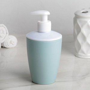 Дозатор для жидкого мыла «Стиль», 400 мл