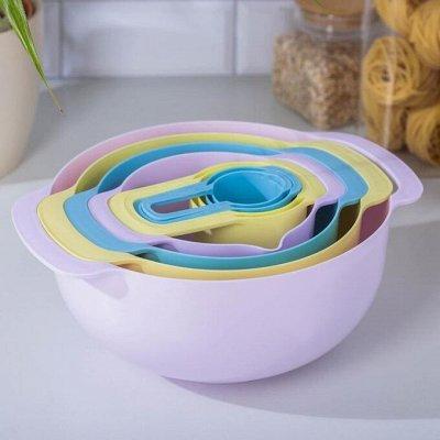 Посудное Хранение. Домашняя Выпечка и Кондитерка . — Мерные стаканы и ёмкости — Емкости для жидкостей