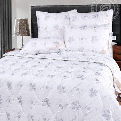 Подушки, Одеяла, Наматрасники, Чехлы на мебель — Одеяла Полутороспальные — Полутороспальные
