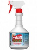 Очиститель мощный Profoam №2000 600мл