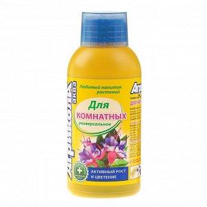 Удобрение Агрикола Аква Для комнатных растений 250мл (1уп/25шт)