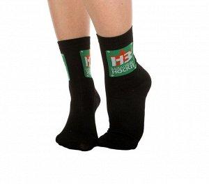 Носки мужские черные 80% хлопок, 20% п/э Запасные носки, р-р 39-42 665774