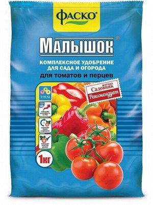 Удобрение Малышок 1кг для перцев и томатов