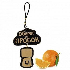 Ароматизатор для авто Оберег от пробок текстиль аромат Апельсин 742827 1*8*8,5см